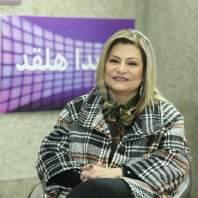 حلقة هلا المر مع رابعة الزيات