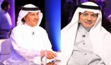 تأجيل حفل محمد عبده وطلال سلامة في السعودية