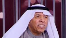 عبد الله الحبيل أحد رواد الفن الكويتي المميّزين.. ولهذا السبب إبتعد عن الأضواء