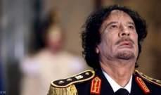"""محاولة بيع """"خنجر"""" القذافي بـ 10 ملايين دولار"""