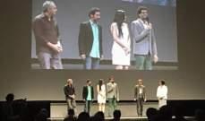 """عرض فيلم """"أخضر يابس"""" في مهرجان لوكارنو السينمائي"""