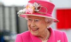 لهذا السبب الغريب وزن الملكة إليزابيث لا يزيد غراماً واحداً