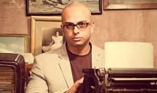 أحمد مراد يشارك في حلقة نقاشية في مهرجان القاهرة السينمائي