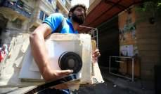 مسرح إسطنبولي يُطلق مهرجان لأفلام الموبايل