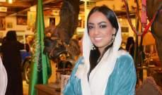 """سهى الوعل تستضيف حلقة بعنوان """"غينيس في السعودية"""" لمناسبة اليوم الوطني السعودي"""