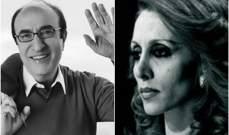 فيديو مؤثر من فيروز في وداع الياس الرحباني