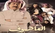 """مسلسل """"العاصوف"""" يثير غضب الشارع المصري لهذا السبب وتدخلات على أرفع المستويات"""