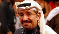عبد الله السدحان يسخر من محمد رمضان.. بالفيديو