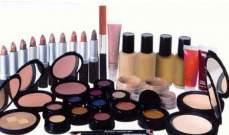 مستحضرات التجميل قد تسبب لكم أمراضاً خطيرة .. كيف؟