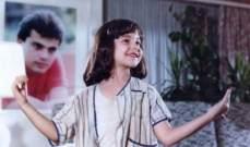 أتذكرون هذه الطفلة نجمة فيلم عمرو دياب