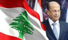 الأغنية في مسيرة العماد ميشال عون السياسية بين الحرب والعودة والرئاسة !