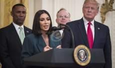 كيم كارداشيان تزور ترامب في إطار جهودها لإصلاح السجون.. بالصور