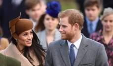 الأمير هاري محبط للغاية بسبب ميغان ماركل