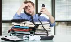 هكذا تتخلصون من ضغوط العمل المؤدية إلى الإكتئاب