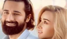 """لقطات تشويقية أولى من فيلم """"قصة حب"""" لـ هنا الزاهد وأحمد حاتم.. بالفيديو"""