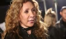 ريم عكرا اللبنانية الرائدة بالموضة لبّت طلب إيلي صعب.. وهذا ما كشفته عن نجمات هوليوود