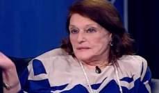 نجلا مريم فخر الدين يؤجران منزلها ويتخلصان من أثاث شقتها