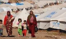 ممثلة عالمية تجمع المال من أجل لاجئة سورية- بالصورة