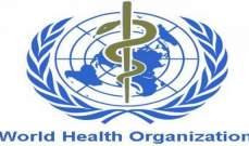 """مفاجأة صادمة..هل صنّفت منظمة الصحة العالمية العزوبية كـ """"إعاقة""""؟"""