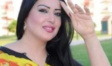 نشاز سمية الخشاب في العراق ..