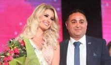تتويج ماريا لويزا سلوم الفيم ملكة جمال المغتربين اللبنانيين 2017