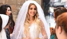 دانا حلبي تحدد موعد زفافها .. والدعوة عامة
