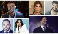 ألبومات 2019:عمرو دياب تصدر ملحم زين نجح قصة حب رامي عياش لمعت وماذا عن ناصيف زيتون وأصالة؟