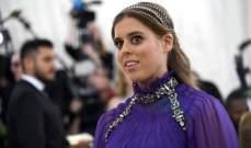 تحديد موعد زفاف الأميرة بياتريس