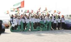 """طرح أوبريت """"الإمارات نحبها"""" كرسالة محبة وسلام ..بالفيديو"""