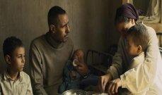 فيلم ريش يحقق إنجازاً مصرياً للمرة الأولى في مهرجان كان