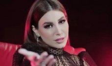 """يارا تطرح خامس أغنيات ألبومها """"غير الناس"""" - بالفيديو"""