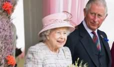 الملكة إليزابيث لن تتخلى عن العرش لصالح إبنها الأمير تشارلز!!