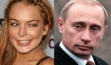 ليندسي لوهان تضع لائحة مطالب لتطل في برنامج روسي منها لقاء بوتين