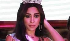 """كاتينا ظريفة تحصد لقب ملكة جمال العرب-لبنان وهذا ما كشفته لـ""""الفن"""""""