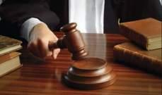 سجن مقدم برامج مصري بسبب ترويجه للشذوذ الجنسي!!
