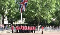 حراس الملكة البريطانية متهمون بالإعتداء وحيازة المخدرات