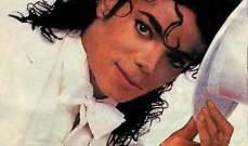 الذكرى الـ53 لميلاد ملك البوب Michael Jackson