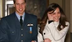 ويليام وكيت اختارا قصر الأميرة ديانا في كينسينغتون كمقر دائم لهما