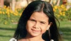 منّة عرفة: الشهرة أخذت مني طفولتي وحريتي
