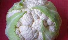 الفواكه والخضار ذات الداخل الأبيض تخفّض خطر الإصابة بالجلطات