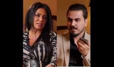 نزار الفارس يردّ على إتهام رانيا يوسف له بالتحرش بها ويكشف مفاجآت عن كواليس لقائهما المثير للجدل