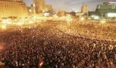 """عرض كليب """"25 يناير"""" فى ذكرى الثورة المصرية"""