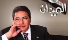 """محمود سعد أمام النيابة العامة بسبب حزب """"النور"""""""