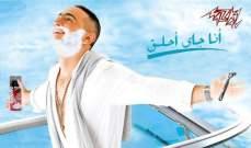 """معجبو عمرو دياب يردون على معجبي تامر حسني ويضعون ويشوهون صورة ألبوم """"الي جاي احلى"""""""