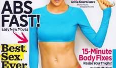 الروسية أنا كورنيكوفا تعرض جسدها المثالي وتستحق لقب الاكثر اثارة