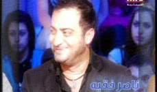 "ناصر فقيه:""وئام وهاب شخص مهضوم..وعادل كرم أساس نجاح هيدا حكي"""
