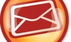 الرسائل الإلكترونية الإباحية إهانة وليست خيانة
