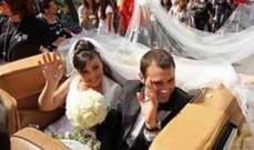 33 سنتاً مهر عروس سعودية