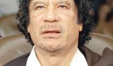 رحلة مصممة ليبية من سجون القذافي لعالم الازياء في باريس
