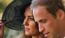 الأمير ويليام إلى الصين واليابان من دون زوجته كايت